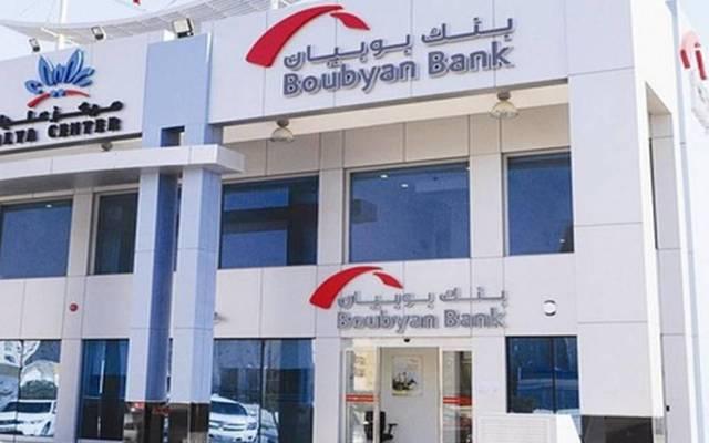 أحد فروع بنك بوبيان في الكويت