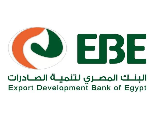 EBE achieved net profits of EGP 978.29 million in nine months