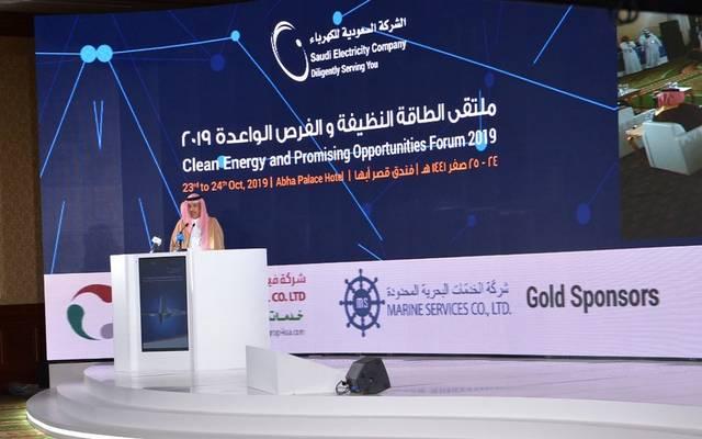 الرئيس التنفيذي للشركة السعودية للكهرباء فهد السديري، خلال ملتقى الطاقة النظيفة والفرص الواعدة 2019