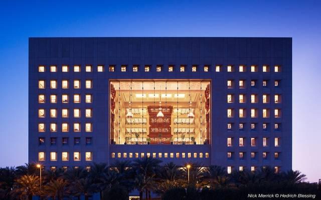 مقر الصندوق العربي للإنماء الاقتصادي والاجتماعي