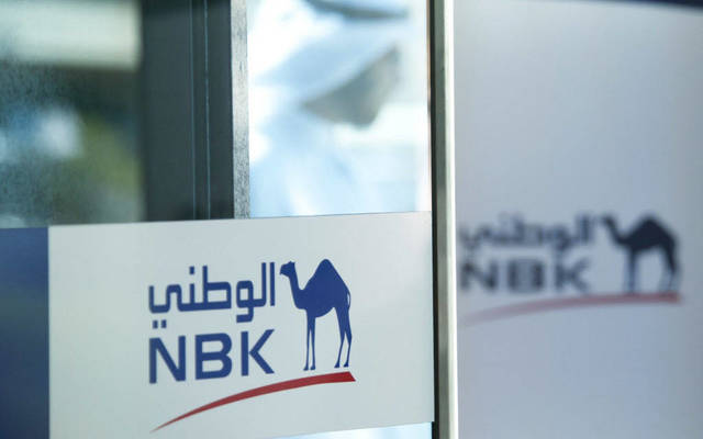 NBK is the largest profit-generating bank in Kuwait
