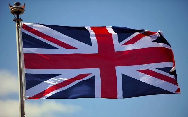 النشاط الاقتصادي البريطاني ينكمش لأدنى مستوى في 4 أعوام ونصف