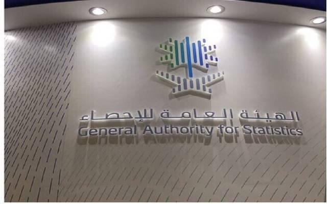 الإحصاء السعودية: 29% ارتفاعاً بالادخار الإجمالي بالربع الثاني 2017