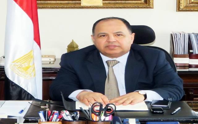 وزير المالية المصري، محمد معيط