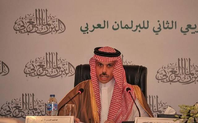 وزير الخارجية السعودي الأمير فيصل بن فرحان خلال الجلسة الثانية من دور الانعقاد الرابع للبرلمان العربي