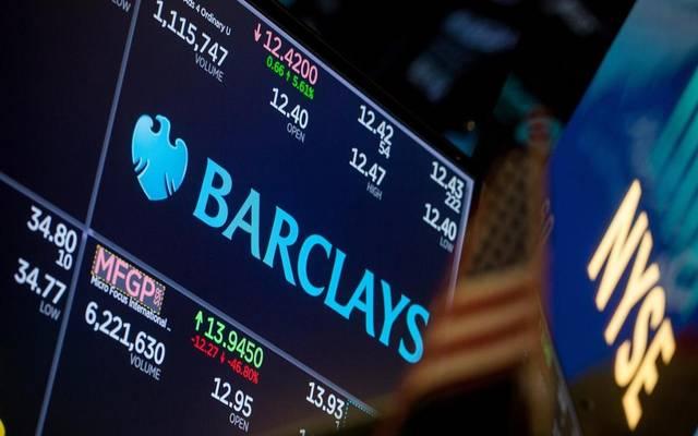 """""""باركليز"""" يتوقع مواجهة رياحاً عكسية في النصف الثاني من 2020"""