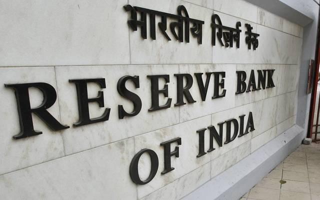 تقارير:الحكومة الهندية تطالب المركزي بالتنازل عن جزء من فائض الاحتياطي
