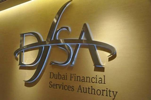 لافتة تعمل اسم المنطقة الحرة المحدودة في مطار دبي المعروفة باسم (جافزا)