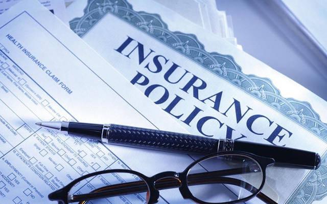 بوليصة تأمين