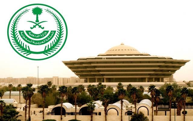 الداخلية السعودية: 10 آلاف ريال غرامة دخول المشاعر المقدسة بلا تصريح