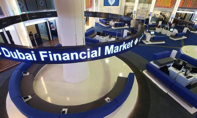 قاعة سوق دبي المالي