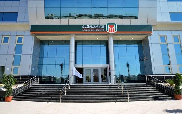 تقرير:البنك الأهلي أفضل بنوك مصر وأفريقيا في إدارة القروض المشتركة
