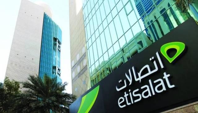 """شعار """"مجموعة الإمارات للاتصالات"""""""
