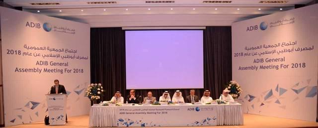 انتخاب مجلس إدارة جديد لمصرف أبوظبي الإسلامي