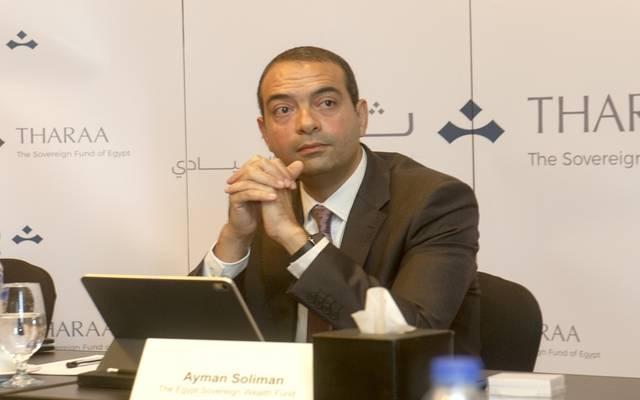 الرئيس التنفيذي لصندوق مصر السيادي أيمن سليمان - أرشيفية