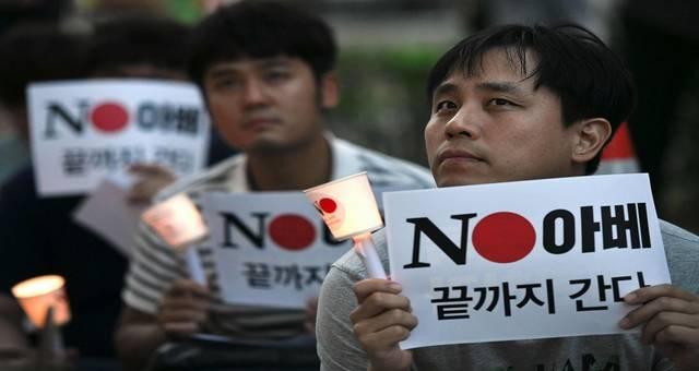 كوريا الجنوبية تعتزم إلغاء صفة الشريك التجاري المفضل الممنوحة لليابان