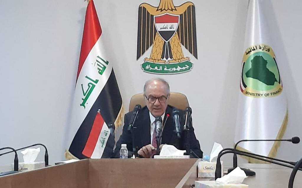 The Iraqi Minister of Finance announces the completion of the preparation of the 2022 budget.. and decides the fate of the exchange rate