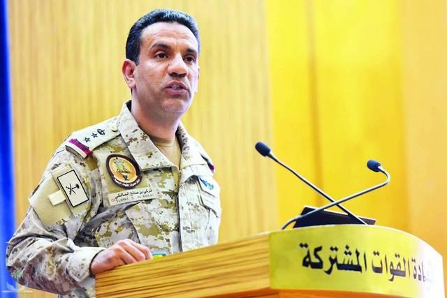 المتحدث الرسمي لوزارة الدفاع السعودية، تركي المالكي- أرشيفية