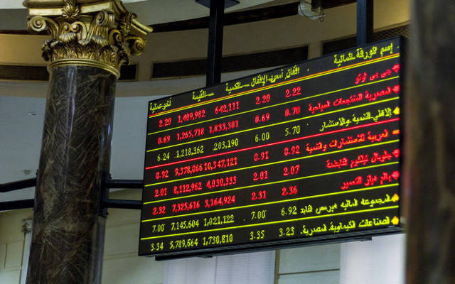 The EGX30 index slipped by 33.67 points, or 0.22% to 15,193 points