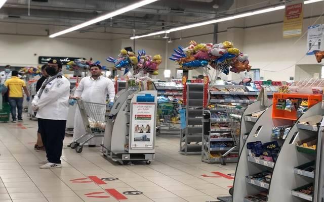 محال تجارية بالسعودية- أرشيفية