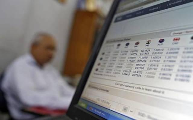 "A.M. Best rates Al Ahleia Insurance ""-A"""