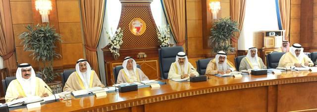 مجلس وزراء البحرين