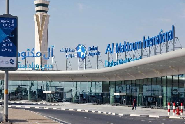 مقر مطار آل مكتوم الدولي في دبي ورلد سنترال
