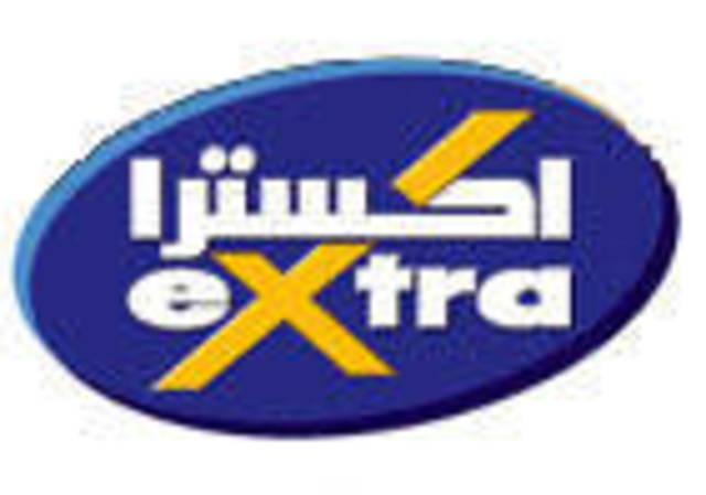 eXtra posts 6% rise in Q2 estimate profit