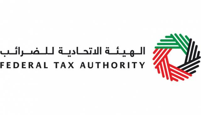 The event seeks to create a more favorable tax environment for enterprises