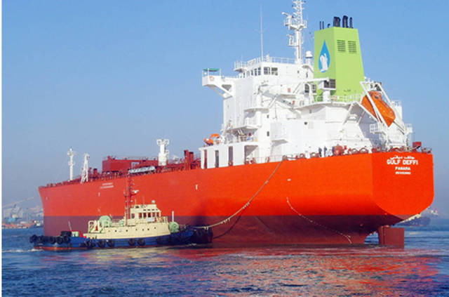 Gulf Navigation refinances loans for some vessels