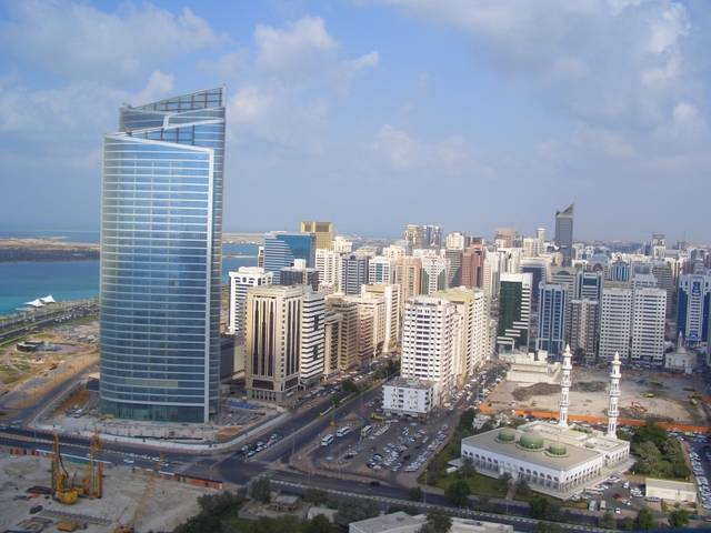 """""""أبوظبي للاستثمار"""" يعتزم زيادة الاستثمارات النشطة"""