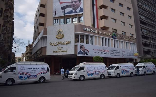 غرفة القاهرة التجارية توفر أتوبيسات لنقل المواطنين إلى مقار الاستفتاء
