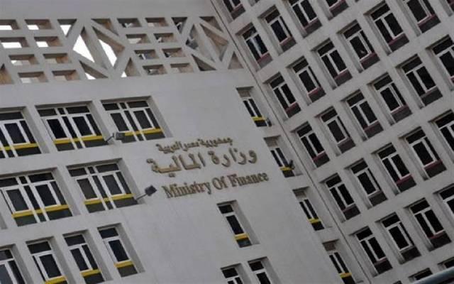 وزارة المالية _ أرشيفية