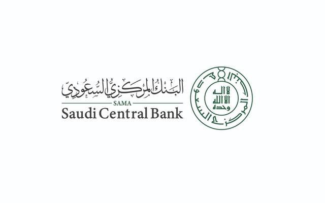 """الشعار الجديد للبنك المركزي السعودي """"ساما"""" بعد تحويل مسماه من مؤسسة النقد العربي السعودي سابقاً"""