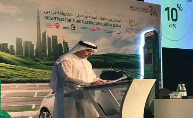 The exclusive supplier of electricity in Dubai announced plans to double EV charging stations to 200 stations by 2018