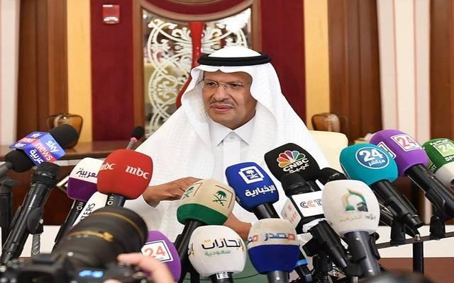 الأمير عبد العزيز بن سلمان بن عبد العزيز آل سعود، وزير الطاقة السعودي