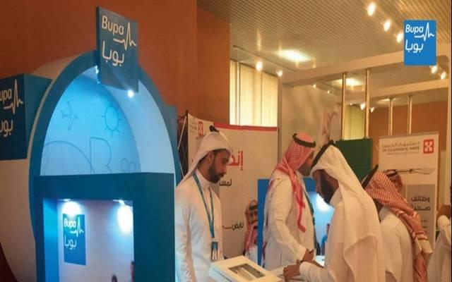 مقر تابع لشركة بوبا العربية للتأمين التعاوني- أرشيفية