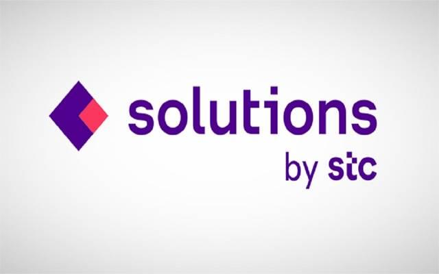 الشركة العربية لخدمات الإنترنت والاتصالات (سلوشنز) التابعة لشركة الاتصالات السعودية
