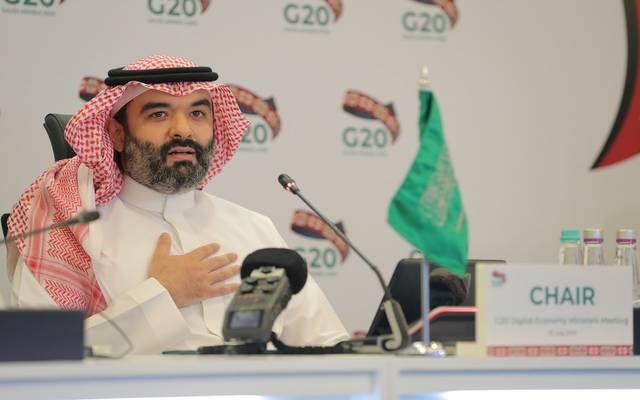 وزير الاتصالات وتقنية المعلومات السعودي، عبدالله السواحه، خلال مشاركته في اجتماع وزراء الاقتصاد الرقمي بمجموعة العشرين