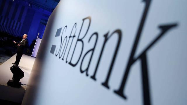 SoftBank Group sees higher third-quarter profit