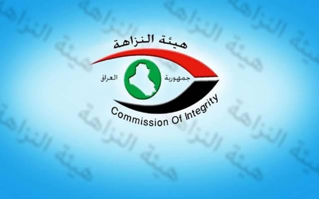 نزاهة العراقية تأمر بتوقيف تسعة وزراء بتهم الفساد