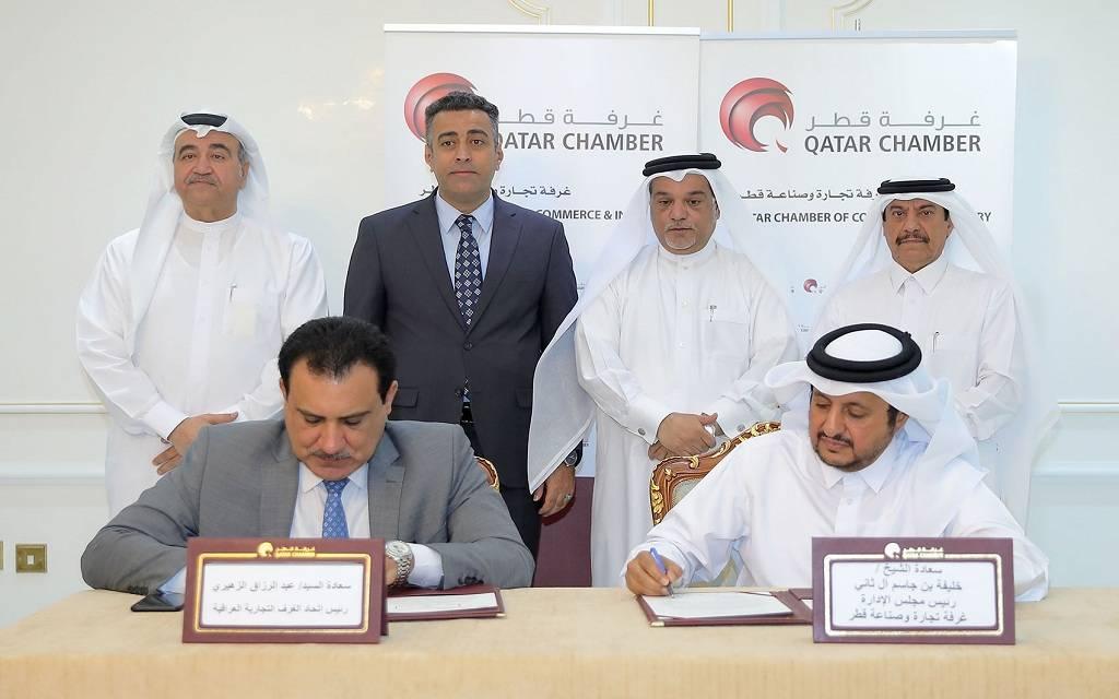 Qatar signs memorandum of understanding with the Federation of Iraqi Chambers of Commerce 1024