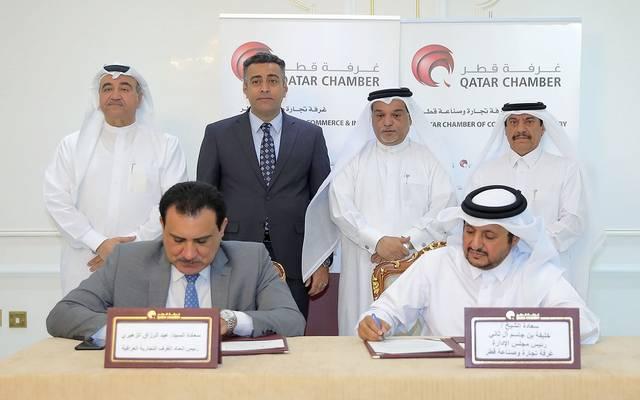 جانب من توقيع غرفة قطر مذكرة تفاهم مع اتحاد الغرف التجارية العراقية