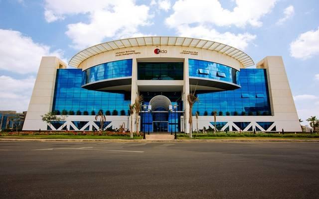 هيئة تنمية صناعة تكنولوجيا المعلومات في مصر
