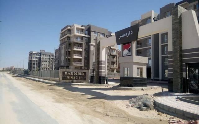 الإسكان تستعد لتسليم 72 وحدة بدار مصر في المنيا الجديدة