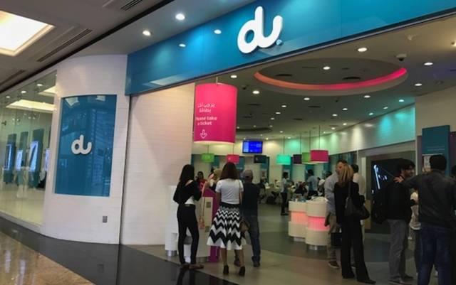 """أحد فروع شركة الإمارات للاتصالات المتكاملة """"دو""""- الصورة أرشيفية"""