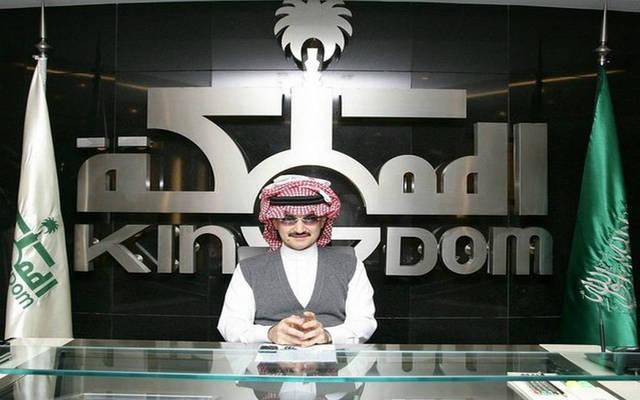 رئيس شركة المملكة القابضة، الأمير الوليد بن طلال- أرشيفية