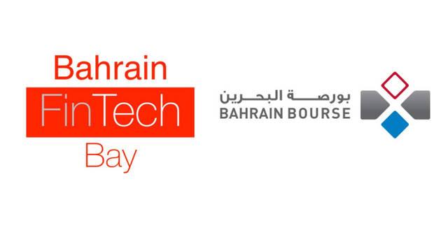 """لدعم إطلاق """"خليج البحرين للتكنولوجيا المالية"""