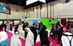 عقد المعرض خلال الفترة من 14 – 16 يناير 2018 بمركز دبي التجاري العالمي