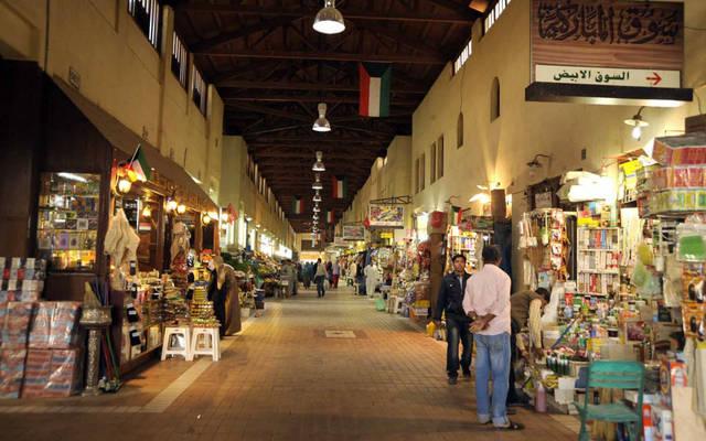 أحد الأسواق التجارية في الكويت